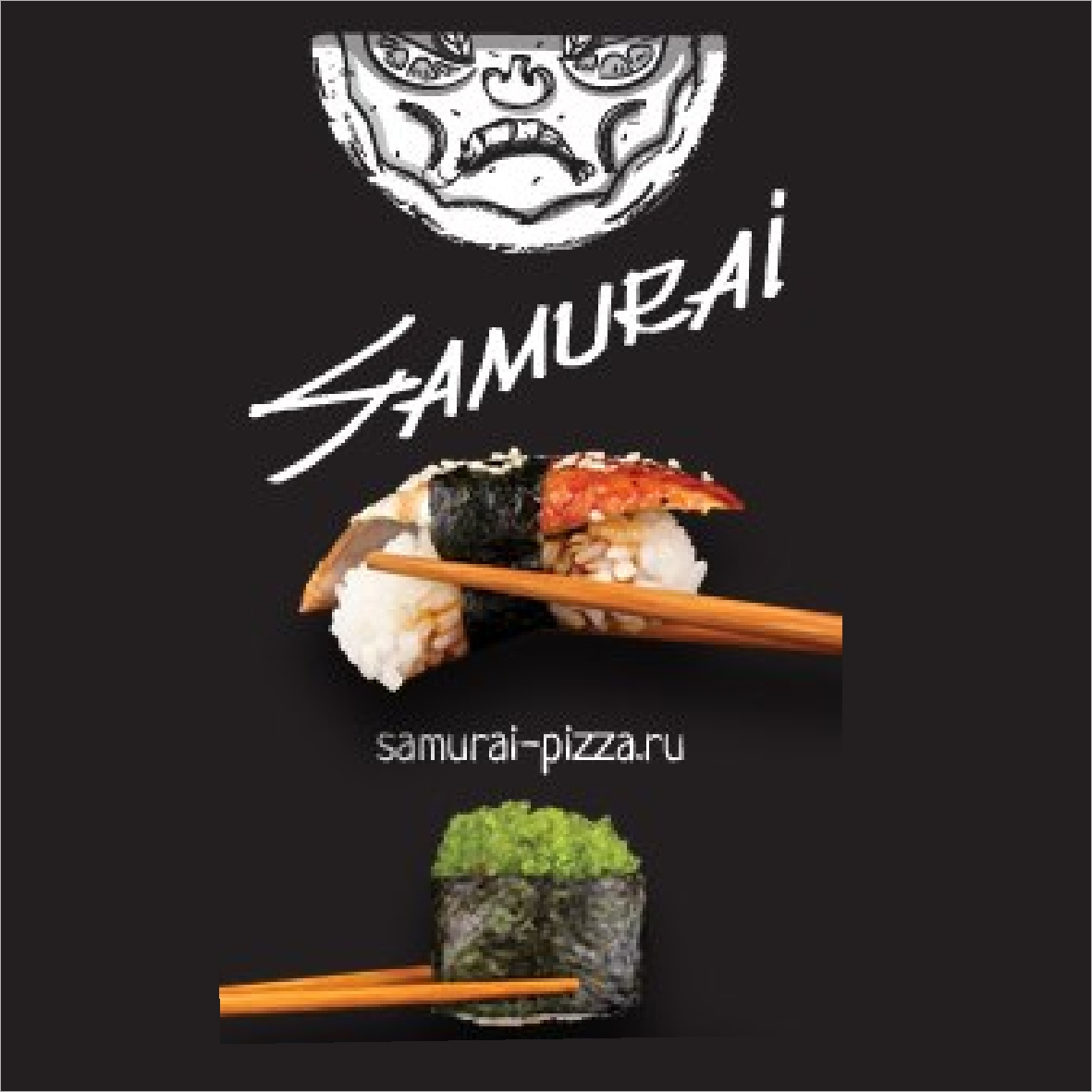 Samurai Pizza